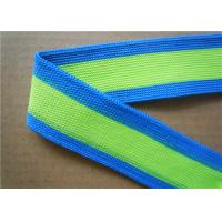 Wholesale Woven Jacquard Ribbon Trim from china suppliers