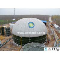 China Double PVC Membrane Biogas Storage Tank Fast Installed ISO 9001:2008 on sale