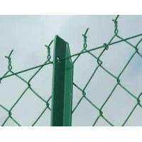 Wholesale Ease of installation Metal Chain link Fencing Chain Link Fencing Do not obscure sunlight from china suppliers