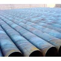 Wholesale Q235 Electrical Resistance Weld Pipes from china suppliers