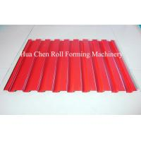 Wholesale 1000mm Color Coated Shutter Door Roll Forming Machine 20m/min 0.3 - 0.7mm from china suppliers