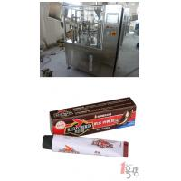 Wholesale PLC Control 304 Stainless Steel Tube Filling Equipment 30 - 50 Tube / Minute For Shoe Polish from china suppliers