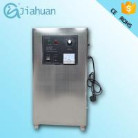 Wholesale portable ozone generator for food industrial air purification from china suppliers