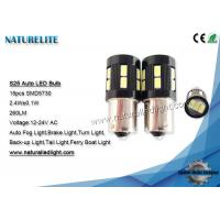 Wholesale S25 Led Replacement Bulbs For Cars Automotive Led Lighting Interior Ferry Boat  / Auto Fog from china suppliers