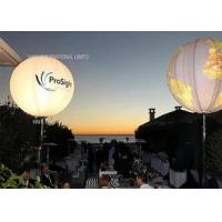 Wholesale Halogen 2000W Event  Balloon Outdoor Wedding Reception Lighting With Advertising Branding Logo from china suppliers