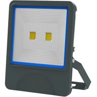 Wholesale Epistar COB LED Flood Light Retrofit 100W waterproof IP66 Black Silver from china suppliers