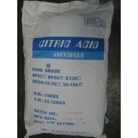 Wholesale food additives one-stop purchasing agent service from china suppliers