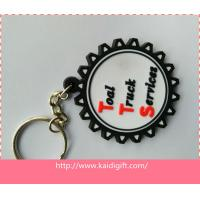 Wholesale custom made soft PVC rubber key chain from china suppliers