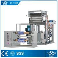 Wholesale Plastic Film making machine Extrusion blow molding machine With CE ISO from china suppliers
