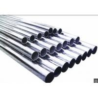 Wholesale S31803 S32750 Seamless / Welded Stainless Steel Pipe Alloy Steel Tube from china suppliers