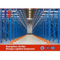 Wholesale Warehouse Durable Steel Drive In Racking System for Cold Storage from china suppliers