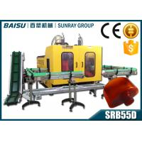 Wholesale Small PVC Bottle Extrusion Blow Molding Machine SRB55D-1C 428BPH Capacity from china suppliers