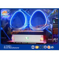 Wholesale Electric Cylinder 2 Player Simulator / 360 Degree Movie Theater 2 Seats from china suppliers