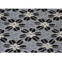 Wholesale Flower Elastic Lace Fabric from china suppliers