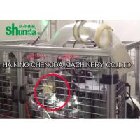 Wholesale Commercial Stable Paper Cup Inspection Machine With Camera from china suppliers