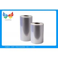 Wholesale 45mic PETG Shrink Sleeves Label Film Rolls For Household Product from china suppliers