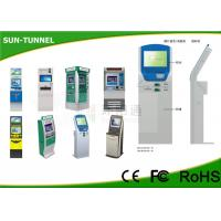 Wholesale Airport Financial Services Kiosk ATM Machine For Card Transaction 60MHZ from china suppliers