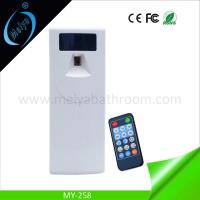 Wholesale wall mounted remote control aerosol air freshener dispenser from china suppliers