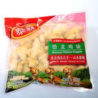 Wholesale Custom Printed Bags,Frozen Grade Material Plastic Freezer Bag from china suppliers