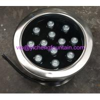 Buy cheap 36W SS316 Underwater Lamps from wholesalers