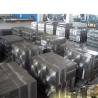 Wholesale X15CrNiSi25-4/X20CrNiSi25-4/1.4821 Forged Forging Steel Blocks rectangle Flat Steel from china suppliers
