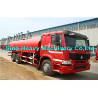Wholesale Sinotruk Howo 6*4 Water Tanker Truck 25000L with EURO II Standard , White from china suppliers