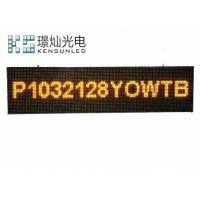 Wholesale Outdoor 1R1G1B Single Color Led Display P10 , IP65 Waterproof Led Sign from china suppliers