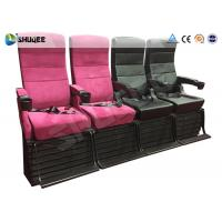 Wholesale Commercial 4D Movie Theater With Safety Belt,Seats Have Movement , Vibration Effect from china suppliers