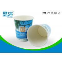 300ml Volume Custom Design Cold Drink Paper Cups With Avoiding Leakage Feature for sale