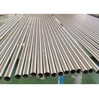 Wholesale Rolling Or Drawing Nickel Alloy 925 Tubing OD 15.875mm 0.7-3mm Or Customized Thick from china suppliers