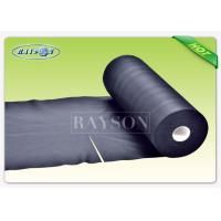 Wholesale Grade A Flame Retardant Fabric In PP Spunbond Non Woven For Furniture Industry from china suppliers