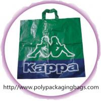 Wholesale Environmental Friendly Green Recycled Plastic Handle Bag For Shopping from china suppliers
