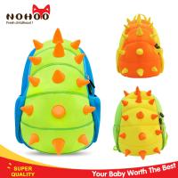 Wholesale Dinosaur Kids Backpack For 2 Year Old from china suppliers