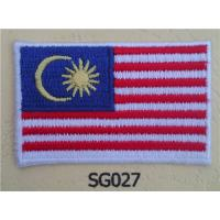 Wholesale Malaysia Flag Patch Malaysian Iron On Sew On Embroidered from china suppliers