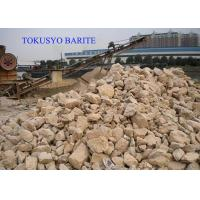 Wholesale API Grade Ore Barite For Drilling SG 4.1 / 4.2 With 100 / 200 Mm from china suppliers