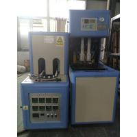 Quality Industrial Automatic Pet Bottle Blowing Machine For Soft Drink Processing Line for sale