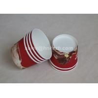 Quality Disposable 12oz Paper Ice Cream Cups With Lids , Biodegradable Take Out Coffee Cups for sale
