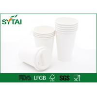 Wholesale Custom White PLA Paper Cups / Insulated Paper Coffee Cups Polylactic Acid from china suppliers