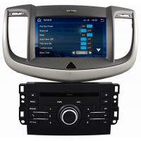 Wholesale car navigation system for Chevrolet Epica 2013 with radio fm iPod USB OCB-8078 from china suppliers