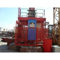 Wholesale SC200/200 construction Hoist from china suppliers