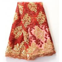 Buy cheap Pink blue African french net lace fabrics Nigeria hot selling net lace material french from wholesalers