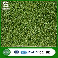Wholesale SGS certificate artificial grass artificial putting green from china suppliers
