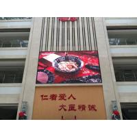 Wholesale Billboard Bulletins Outdoor Digital LED Advertising Bulletin Boards from china suppliers
