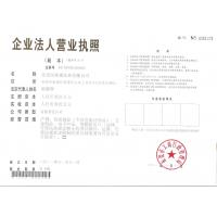 Dongguan Xiang Sheng Industrial Co., Ltd. Certifications