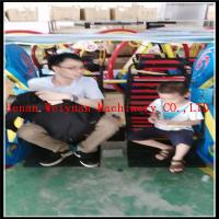 Wholesale Fantastar Adults Amusement Leswing Car Custom Outdoor Equipment Happy Swing Car from china suppliers