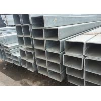 Quality Hot Rolled Square Hollow Square Metal Tubing With Geade GB Q345B Q235B Galvanized Surface Treatment for sale
