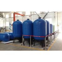 "Wholesale Top open 2.5"" NPSM FRP Pressure Tanks for reverse osmosis water treatment from china suppliers"