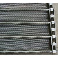 Wholesale Customized Spiral Wire Freezer Stainless Steel Conveyor Belt Baking Washing from china suppliers