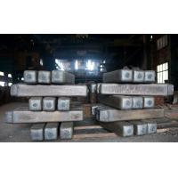 Wholesale Grade 431 Stainless Steel Ingots / 431 Forging Ingots Stainless Steel Foring from china suppliers
