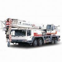 Wholesale ZOOMLION Truck Crane with 70T Maximum Total Rated Lifting Capacity from china suppliers